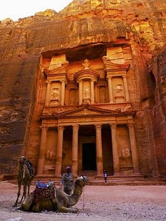 save off another chance huge inventory Petra Fees - Visit Petra